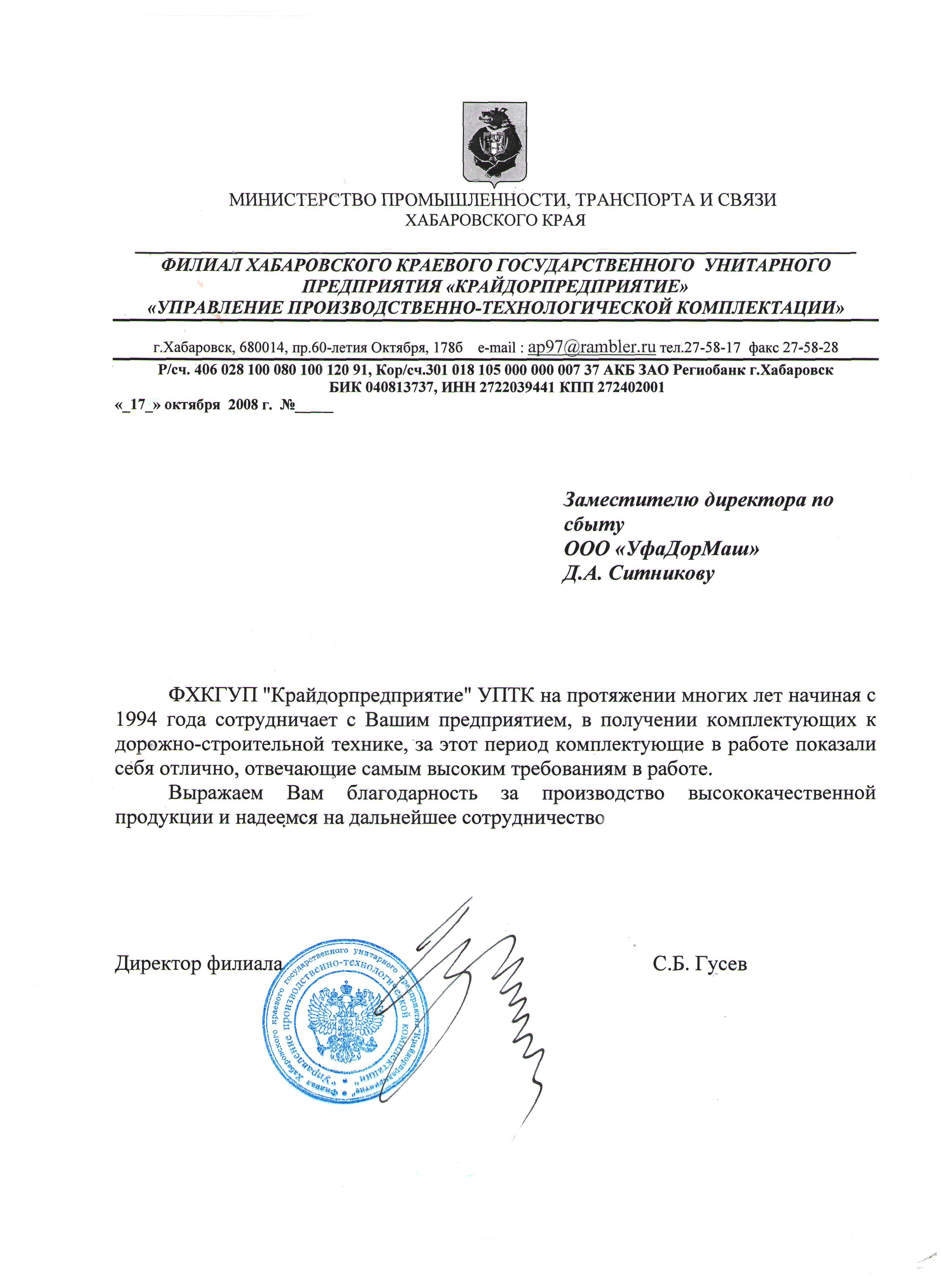 Диск сцепл. средний МТЗ. - ukrzap.com